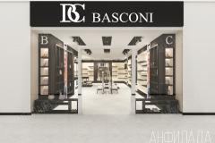 Баскони 2