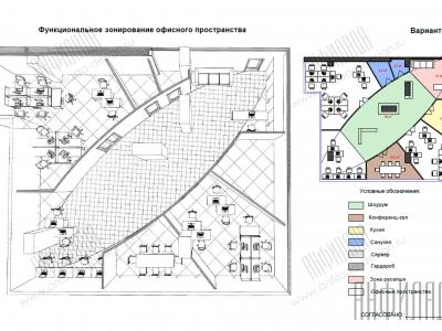 Анфилада план офиса 4