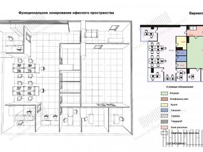 Анфилада план офиса 5