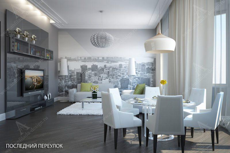 Квартира дизайн проект