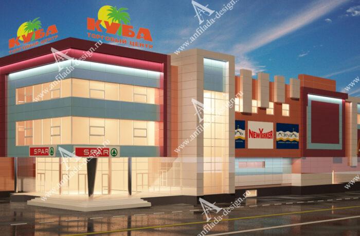 Проектирование здания ТЦ