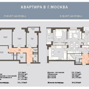 Перепланировка увеличение жилой площади квартиры за счет присоединения коридоров
