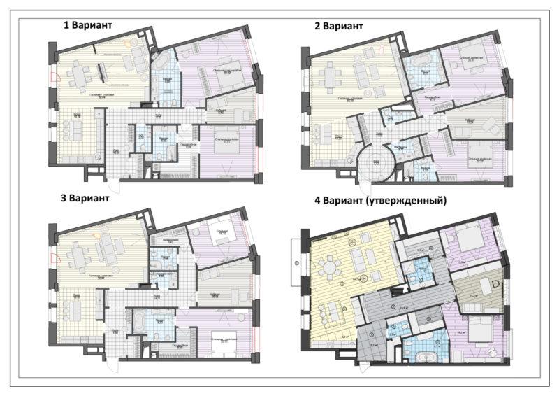 Варианты планировкок большой квартиры