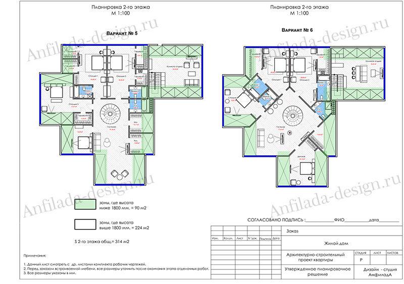 Варианты планировки деревянного дома