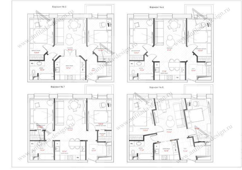Планировка квартиры варианты