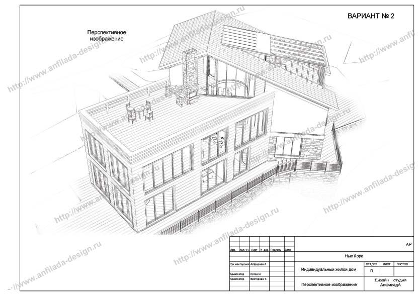 Проект загородного дома