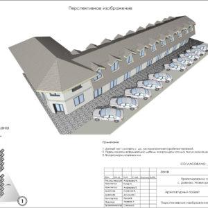 Проект мотеля