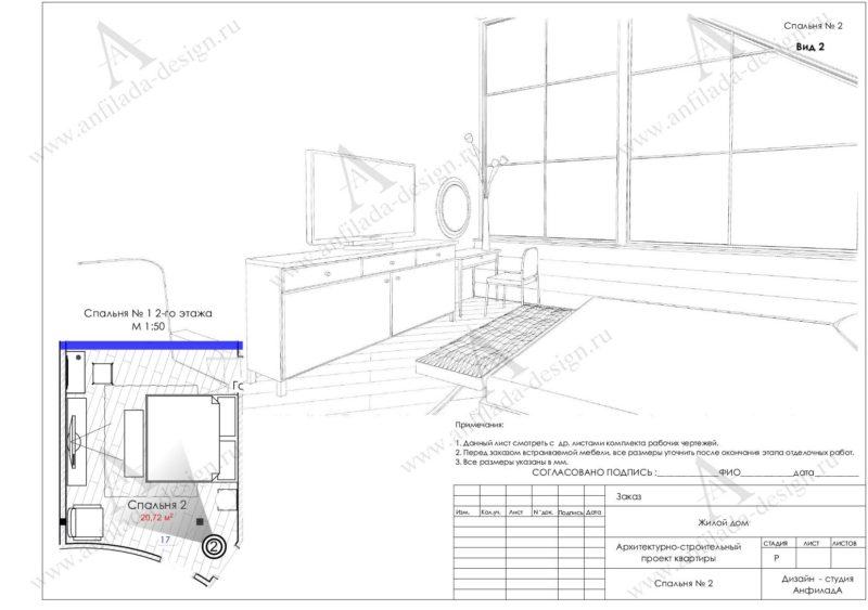 Проект мансарды загродного дома