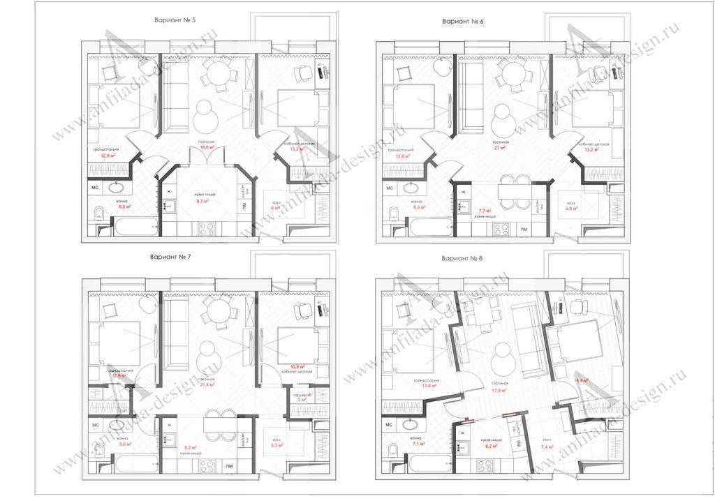 Грамотная планировка квартиры