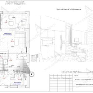 Планировка таунхауса с лестницей