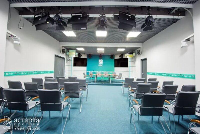 Проект конференц зала РБК
